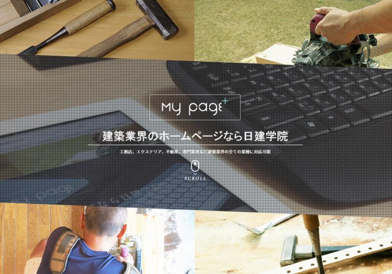 Japanese style 和テイスト風 デザイン